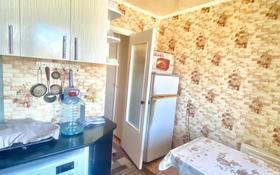 3-комнатная квартира, 63.5 м², 7/9 этаж, Корчагина 114 за 10.8 млн 〒 в Рудном