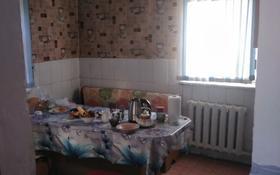 3-комнатный дом, 60 м², 6 сот., Нахимова 79 за 6.2 млн 〒 в Караганде, Казыбек би р-н