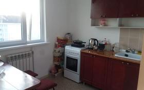 3-комнатная квартира, 75 м², 5/5 этаж помесячно, мкр Саялы, Мкр Саялы 93 за 120 000 〒 в Алматы, Алатауский р-н