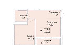 1-комнатная квартира, 36 м², 2/10 этаж, Калдаякова — Нажимеденова за 13.9 млн 〒 в Нур-Султане (Астана), Алматы р-н