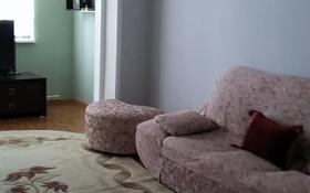 2-комнатная квартира, 59 м² по часам, 8-й микрорайон 5 за 1 500 〒 в Актау