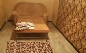 2-комнатная квартира, 47 м², 2/5 этаж помесячно, улица Алимжанова 5 за 60 000 〒 в Балхаше