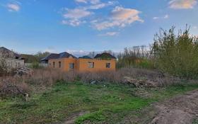 Участок 9 соток, Азаулы 20 за 22.5 млн 〒 в Уральске