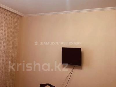 3-комнатная квартира, 115 м², 2/9 этаж помесячно, Сыганак 15 — Сауран за 210 000 〒 в Нур-Султане (Астана), Есиль р-н — фото 10