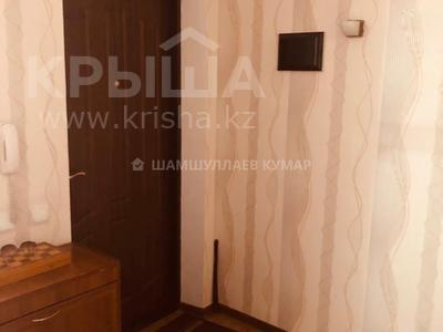 3-комнатная квартира, 115 м², 2/9 этаж помесячно, Сыганак 15 — Сауран за 210 000 〒 в Нур-Султане (Астана), Есиль р-н — фото 11