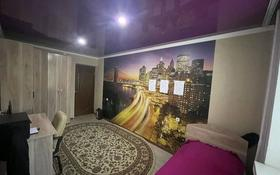4-комнатная квартира, 80 м², 4/9 этаж, Курмангазы за 22.2 млн 〒 в Уральске