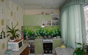 2-комнатная квартира, 50 м², 1/5 этаж, Михаэлиса 19/1 за 17.5 млн 〒 в Усть-Каменогорске