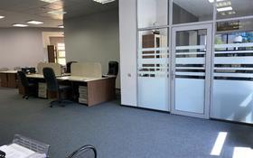 Офис площадью 250 м², проспект Аль-Фараби 47 — Маркова за ~ 1.5 млн 〒 в Алматы