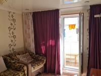 1-комнатная квартира, 45 м², 3/5 этаж, Ильяса Есенберлина 8/2 за 13.8 млн 〒 в Усть-Каменогорске