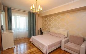 3-комнатная квартира, 126 м², 8/12 этаж, Ходжанова за 62.9 млн 〒 в Алматы, Бостандыкский р-н
