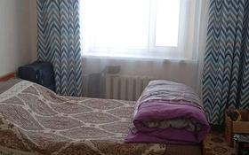 4-комнатная квартира, 83 м², 2/5 этаж, 4-й микрорайон 15 за 15 млн 〒 в Абае