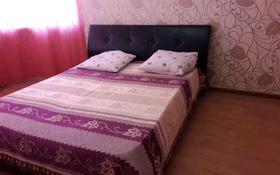 1-комнатная квартира, 44 м², 2/18 этаж по часам, Кубрина — Сарыарка за 1 000 〒 в Нур-Султане (Астана), Сарыарка р-н