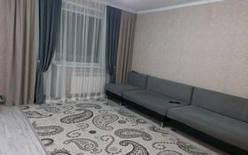 3-комнатная квартира, 70 м², 5/12 этаж, 15-й микрорайон 22 за 28 млн 〒 в Семее