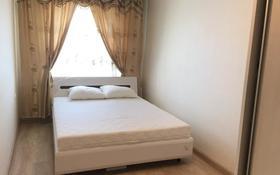 2-комнатная квартира, 45.36 м², 4/5 этаж, Илияса Есенберлина за 13.8 млн 〒 в Нур-Султане (Астана), Сарыарка р-н