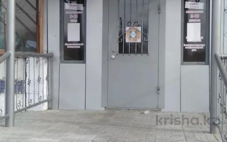 Помещение площадью 68 м², Ауэзова 81 за 14 млн 〒 в Аксу