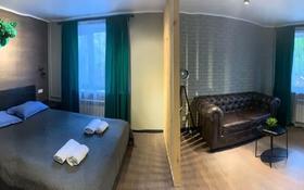 1-комнатная квартира, 35 м², 1/5 этаж посуточно, Нуркена Абдирова 50/2 за 12 000 〒 в Караганде, Казыбек би р-н