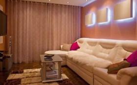 2-комнатная квартира, 50 м², 6/9 этаж посуточно, Медеуский р-н за 12 000 〒 в Алматы, Медеуский р-н
