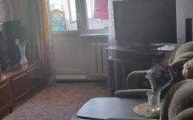 3-комнатная квартира, 62 м², 5/5 этаж, Курмангазы 166 — Маметовой за 16.5 млн 〒 в Уральске