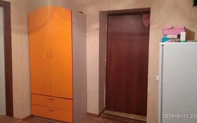 1-комнатный дом помесячно, 32 м², 1 сот., мкр Таугуль-3 — Саина за 80 000 〒 в Алматы, Ауэзовский р-н