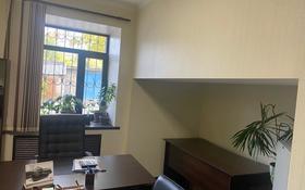 Офис площадью 72.5 м², мкр Новый Город, Абая 40 — Гоголя за 35 млн 〒 в Караганде, Казыбек би р-н
