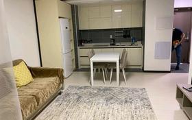 2-комнатная квартира, 50 м², 10/22 этаж на длительный срок, Бухар жырау 20Б — Кабанбай Батыра за 200 000 〒 в Нур-Султане (Астане)
