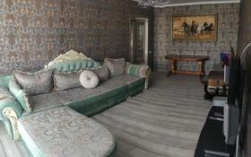 4-комнатная квартира, 108.5 м², 10/10 этаж, мкр Юго-Восток, проспект строителей 33/1 за 36.5 млн 〒 в Караганде, Казыбек би р-н