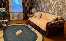 2-комнатная квартира, 48 м², 2/5 этаж, Сабитова 16 за 14 млн 〒 в Балхаше