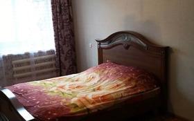 1-комнатная квартира, 35 м², 2 этаж по часам, Циолковского, Жигули, Тюленина 1 за 1 000 〒 в Уральске