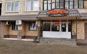 Магазин площадью 179 м², улица Торайгырова 6 за 80 млн 〒 в Павлодаре