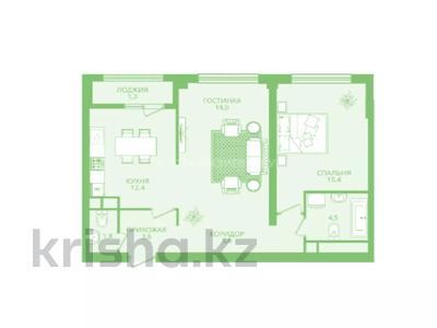2-комнатная квартира, 64 м², 11/15 этаж, Манаса — проспект Абая за 30.5 млн 〒 в Алматы, Алмалинский р-н — фото 5