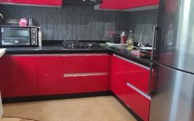 2-комнатная квартира, 43 м², 4/4 этаж, мкр №5, Мкр №5 за 16.7 млн 〒 в Алматы, Ауэзовский р-н