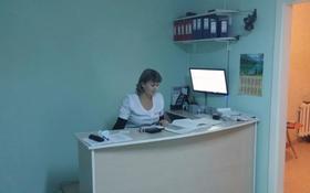Срочно Офис, кабинет, магазин, помещение за 15 млн 〒 в Караганде, Казыбек би р-н