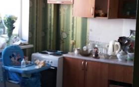 4-комнатная квартира, 86 м², 9/11 этаж, Сыганак 18/1 за 35 млн 〒 в Нур-Султане (Астана), Есиль р-н