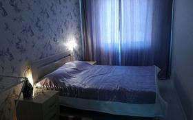 2-комнатная квартира, 45 м², 1/2 этаж посуточно, Ихсанова 109 — Курмангазы за 10 000 〒 в Уральске