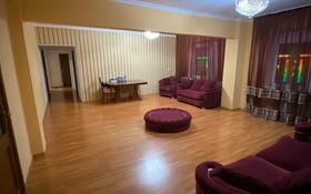 5-комнатная квартира, 170 м², 5/5 этаж, Ардагер 21А за 55 млн 〒 в Атырау, Ардагер