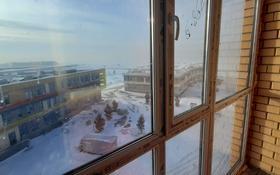 1-комнатная квартира, 41.7 м², 7/9 этаж, Мкр Старый аэропорт 13 А за 11.5 млн 〒 в Кокшетау