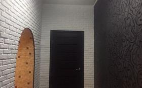 2-комнатный дом, 60 м², 6 сот., Тимирязева за 4 млн 〒 в Сарани