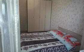 2-комнатная квартира, 58 м², 1/5 этаж по часам, 7-й мкр 2 за 2 000 〒 в Актау, 7-й мкр