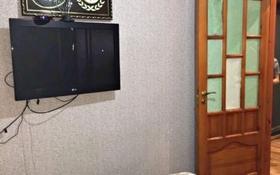 4-комнатная квартира, 65 м², 5/5 этаж, улица Сулейменова за 15.4 млн 〒 в Кокшетау