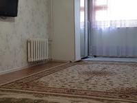 2-комнатная квартира, 52.1 м², 1/7 этаж