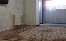2-комнатная квартира, 52.1 м², 1/7 этаж, 4-й мкр 58 за 9 млн 〒 в Актау, 4-й мкр