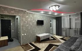 2-комнатная квартира, 45 м², 3/5 этаж посуточно, Казыбек би 179 — проспект Жамбыла за 13 000 〒 в Таразе