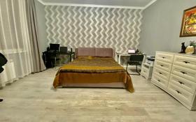 2-комнатная квартира, 82.6 м², 18/21 этаж, Аль-Фараби за 65.5 млн 〒 в Алматы, Бостандыкский р-н