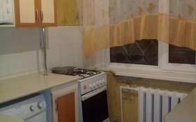 3-комнатная квартира, 62 м², 1/5 этаж помесячно, Муканова 4 за 100 000 〒 в Караганде, Казыбек би р-н