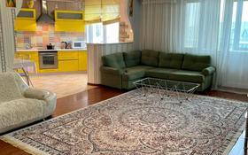 3-комнатная квартира, 140 м², 7/18 этаж посуточно, Курмангазы — Кожамкулова за 20 000 〒 в Алматы, Алмалинский р-н