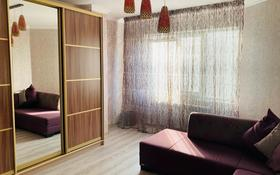 2-комнатная квартира, 74 м², 8/9 этаж посуточно, Авангард-2 23Б за 13 000 〒 в Атырау, Авангард-2
