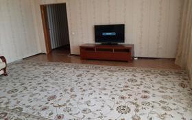 2-комнатная квартира, 77 м², 8/10 этаж помесячно, ул. Ермекова 106/2 за 90 000 〒 в Караганде, Казыбек би р-н
