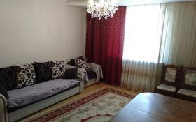 2-комнатная квартира, 68 м², 6/10 этаж, Кюйши Дины 26 за 22 млн 〒 в Нур-Султане (Астана), Алматы р-н