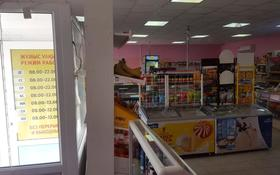 Магазин площадью 180 м², 6 мик-он за 32 млн 〒 в Риддере