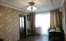 4-комнатная квартира, 90 м², 4/5 этаж, Ержанова 28 за 25 млн 〒 в Караганде, Казыбек би р-н